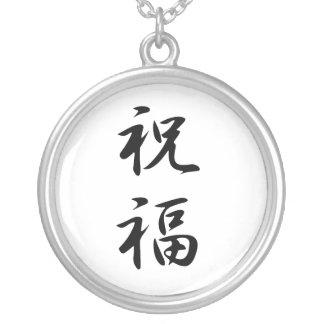Japanese Kanji for Blessing - Shukufuku Round Pendant Necklace