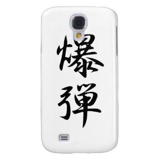 Japanese Kanji for Bomb - Bakudan Samsung Galaxy S4 Case