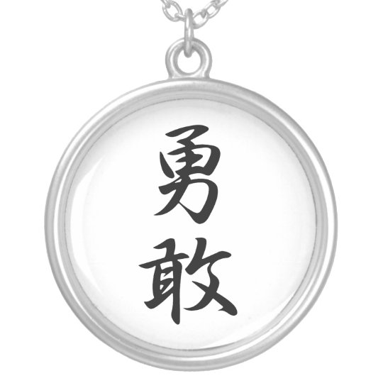 Japanese Kanji for Bravery - Yuukan Silver Plated Necklace