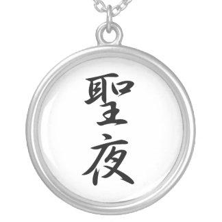 Japanese Kanji for Christmas Eve - Seiya Round Pendant Necklace