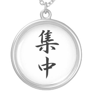 Japanese Kanji for Concentration - Shuuchuu Round Pendant Necklace
