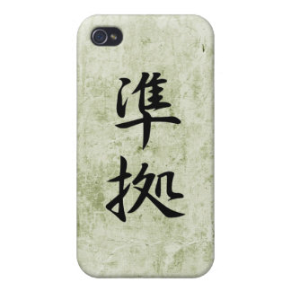 Japanese Kanji for Conformity - Junkyo Cases For iPhone 4