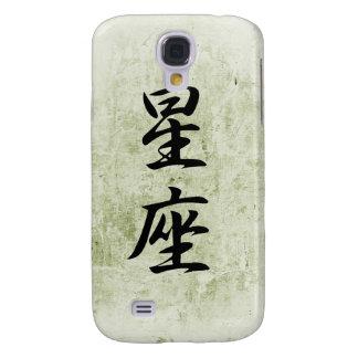 Japanese Kanji for Constellation - Seiza Samsung Galaxy S4 Cover