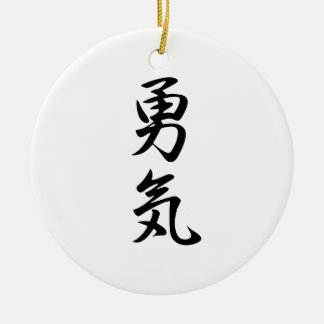 Japanese Kanji for Courage - Yuuki Ceramic Ornament