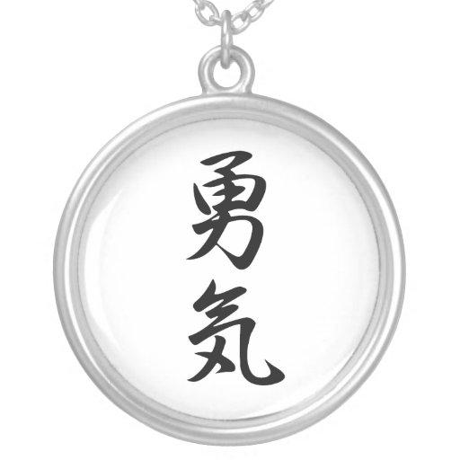 Japanese Kanji for Courage - Yuuki Pendants