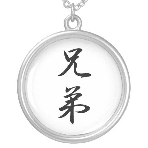 Japanese Kanji for Cousin - Itoko Necklace