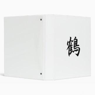 Japanese Kanji for Crane - Tsuru Binder