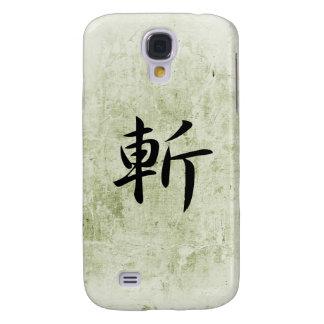 Japanese Kanji for Cut - Zan Samsung Galaxy S4 Cases