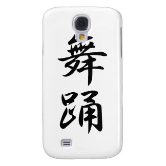 Japanese Kanji for Dance - Buyou Samsung Galaxy S4 Cover