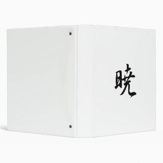 Japanese Kanji for Dawn - Akatsuki 3 Ring Binder