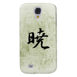 Japanese Kanji for Dawn - Akatsuki Samsung Galaxy S4 Cases