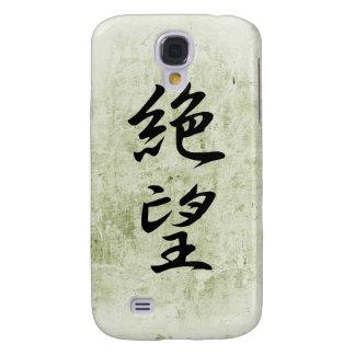 Japanese Kanji for Despair - Zetsubou Samsung Galaxy S4 Covers