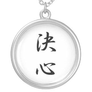 Japanese Kanji for Determination - Kesshin Silver Plated Necklace