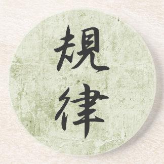 Japanese Kanji for Discipline - Kiritsu Drink Coaster