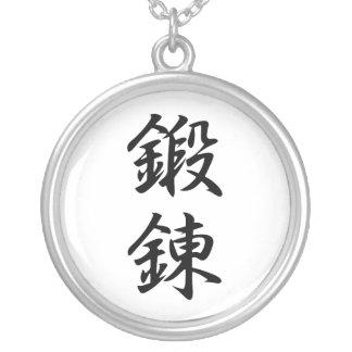Japanese Kanji for Discipline - Tanren Necklaces