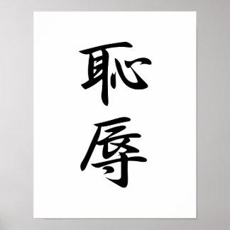 Japanese Kanji for Disgrace - Chijoku Poster