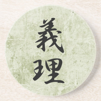 Japanese Kanji for Duty - Giri Coaster