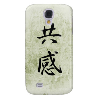 Japanese Kanji for Empathy - Kyoukan Samsung Galaxy S4 Covers