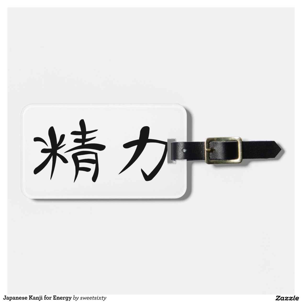 Japanese Symbol For Power 2018 Images Pictures Power Japanese