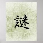 Japanese Kanji for Enigma - Nazo Poster