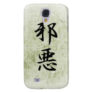 Japanese Kanji for Evil - Jaaku Samsung Galaxy S4 Case