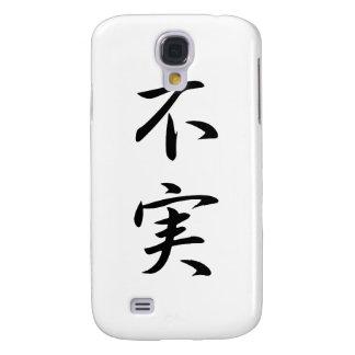 Japanese Kanji for Faithlessness - Jujitsu Samsung Galaxy S4 Covers
