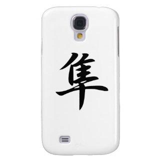 Japanese Kanji for Falcon - Hayabusa Samsung Galaxy S4 Cases