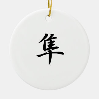 Japanese Kanji for Falcon - Hayabusa Ceramic Ornament