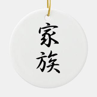 Japanese Kanji for Family - Kazoku Ceramic Ornament