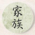 Japanese Kanji for Family - Kazoku Beverage Coaster