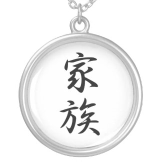 Japanese Kanji for Family - Kazoku Silver Plated Necklace