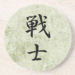 Japanese Kanji for Fighter - Senshi Drink Coaster