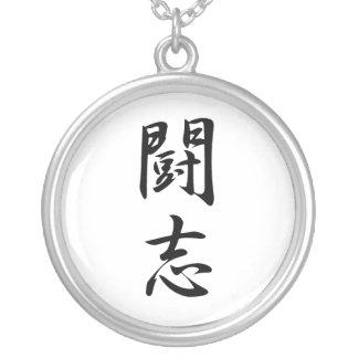 Japanese Kanji for Fighting Spirit - Toushi Round Pendant Necklace