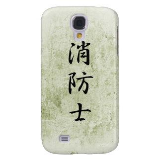 Japanese Kanji for Firefighter - Shouboushi Galaxy S4 Cover