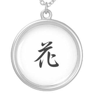 Japanese Kanji for Flower - hana Round Pendant Necklace