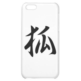 Japanese Kanji for Fox - Kitsune iPhone 5C Covers
