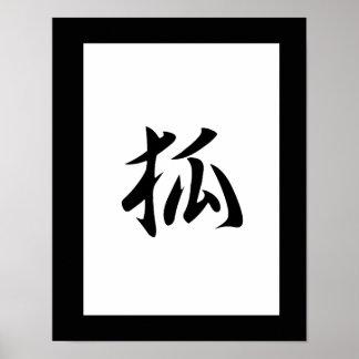 Japanese Kanji for Fox - Kitsune Poster