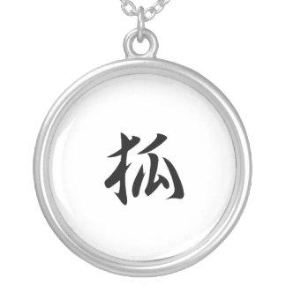 Japanese Kanji for Fox - Kitsune Round Pendant Necklace
