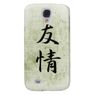 Japanese Kanji for Friendship - Yuujou Galaxy S4 Case