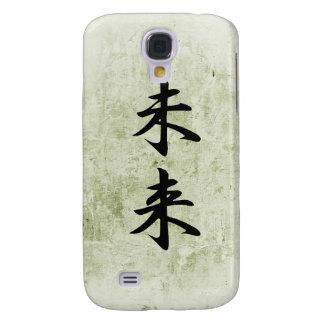 Japanese Kanji for Future - Mirai Samsung Galaxy S4 Cases