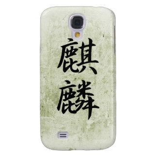 Japanese Kanji for Giraffe - Kirin Samsung Galaxy S4 Cover