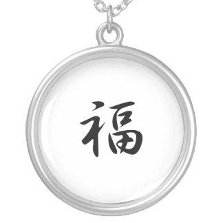 Japanese Kanji for Good Fortune - Fuku Round Pendant Necklace