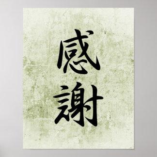 Japanese Kanji for Gratitude - Kansha Poster