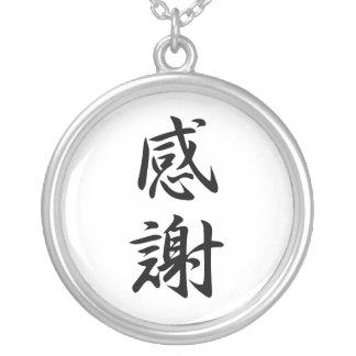 Japanese Kanji for Gratitude - Kansha Round Pendant Necklace