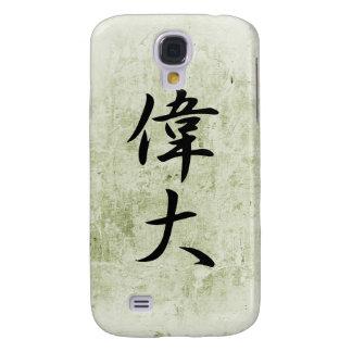 Japanese Kanji for Greatness - Idai Galaxy S4 Cover