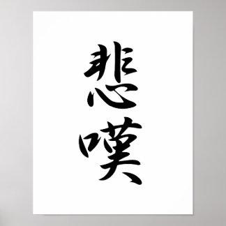 Japanese Kanji for Grief - Hitan Poster