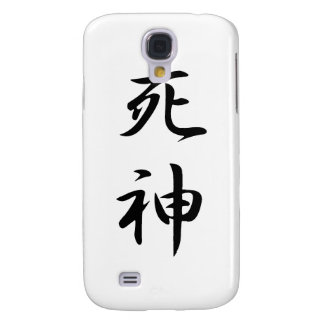 Japanese Kanji for Grim Reaper - Shinigami Samsung Galaxy S4 Cases