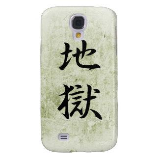 Japanese Kanji for Hell - Jigoku Galaxy S4 Cover