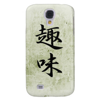 Japanese Kanji for Hobby - Shumi Samsung Galaxy S4 Cover