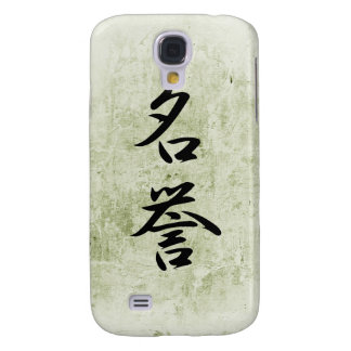 Japanese Kanji for Honor - Meiyo Galaxy S4 Case